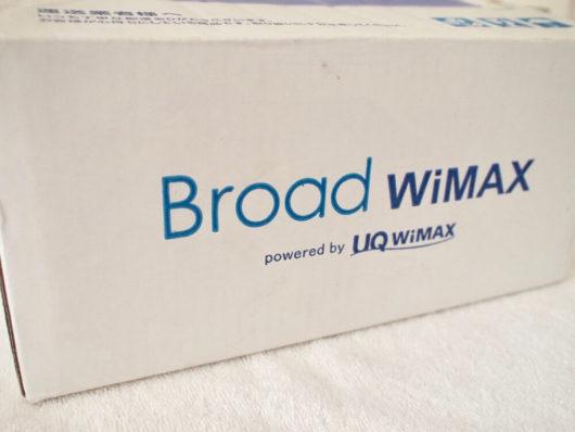 【必見】Broad WiMAXを解約!違約金0円で済む乗り換え方法4選!