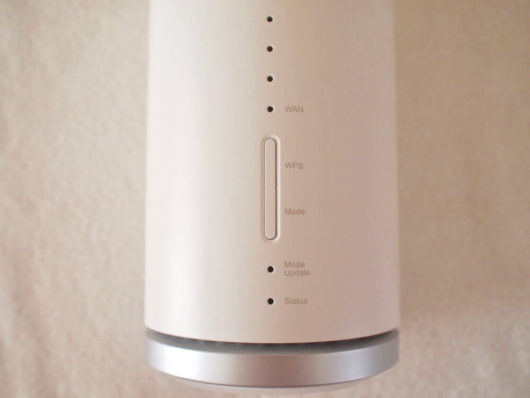 Speed Wi-Fi HOME L01sのアップデート方法