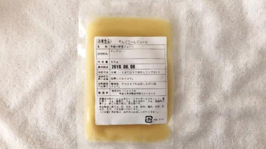 やんぐこーんピューレ(50g)