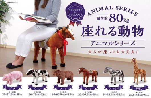 牛のかわいい置物(フィギュア)4