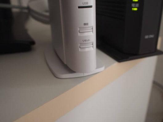 ソフトバンク光が遅い場合はリセットボタン