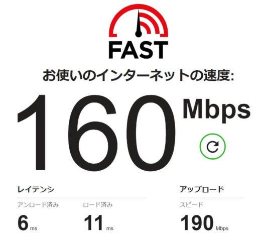 パソコンの無線接続(Wi-Fi):平日10時