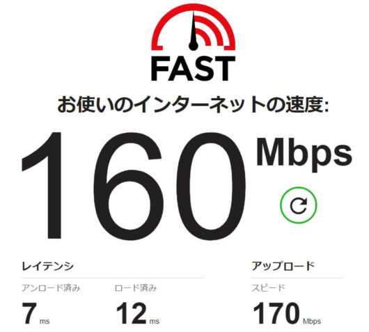 パソコンの無線接続(Wi-Fi):平日21時
