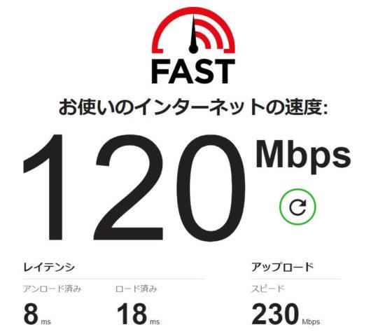 パソコンの無線接続(Wi-Fi):休日