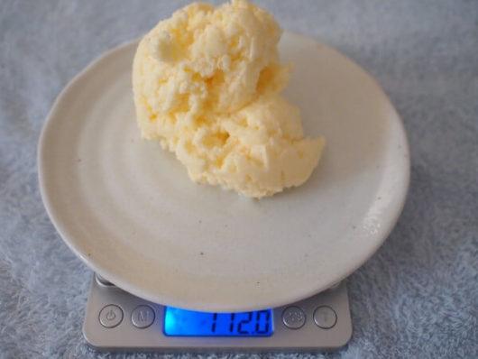 フードプロセッサーで生クリームから作ったバター